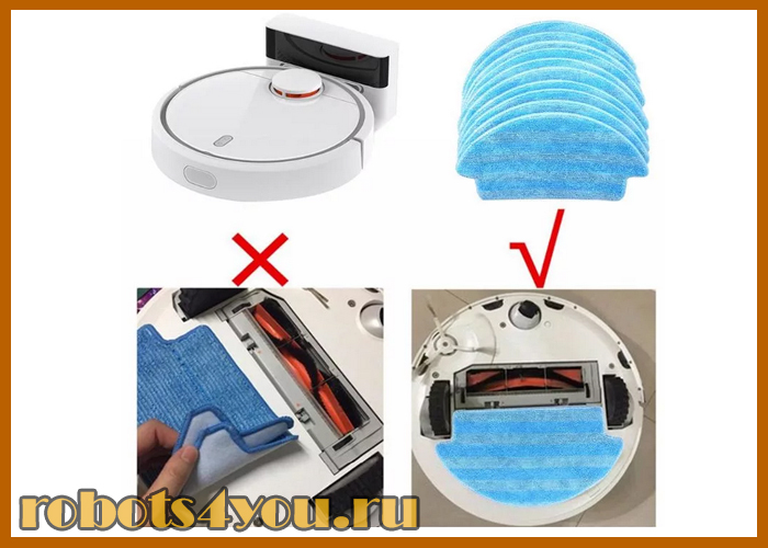 Запчасти, аксессуары, фильтры для роботов-пылесосов Xaiomi