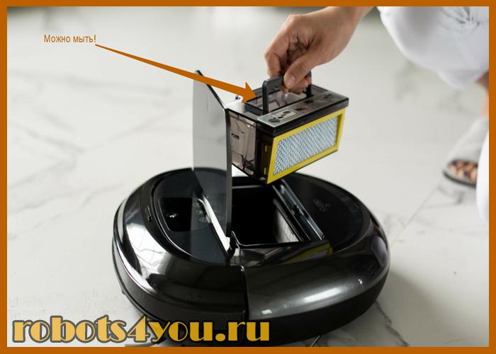 робот пылесос iclebo o5