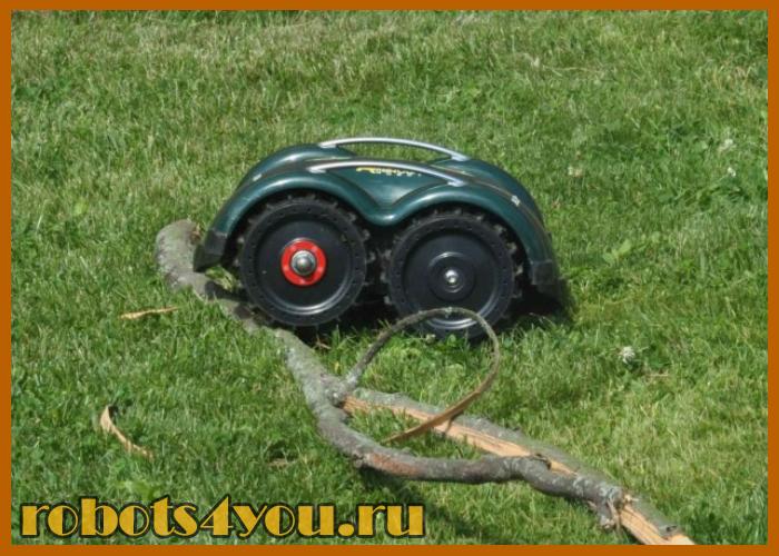 робот газонокосилка без ограничительного провода